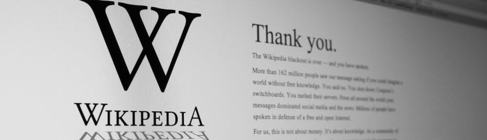 wiki-featured